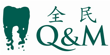 Q & M Dental Group Singapore logo